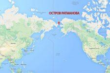 Где находится остров Ратманова