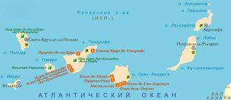 Испанские острова список