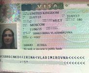 Как сделать визу в Англию самостоятельно