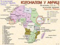 Курорты Африки список
