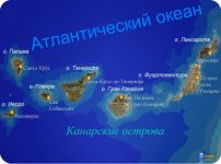 Какие острова принадлежат Испании
