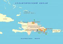 На каком острове находится Доминикана