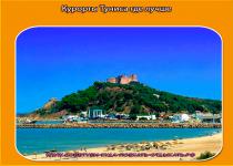 Курорты Туниса где лучше